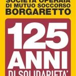 125Soms2